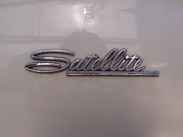 1967 Plymouth Satellite Picture of Emblem
